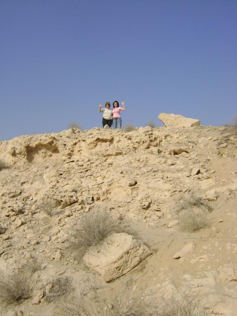 Jebel1